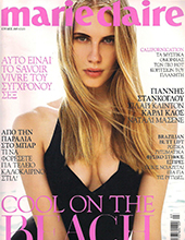 Marie Claire July 2015