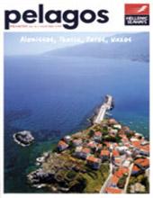 Pelagos 2009
