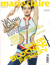 Marie Claire June 2014