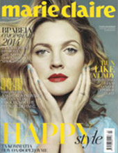 Marie Claire March 2014