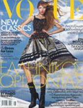Vogue August 2010